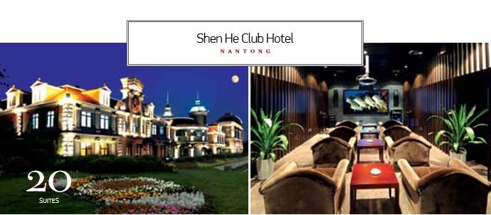 Shen He Club Hotel  nantong